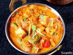 https://www.indianhealthyrecipes.com/kadai-paneer-gravy-recipe/
